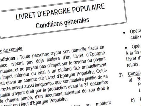 livret d 233 pargne populaire lep plafond fiscal maintenu 224 769 euros en 2013