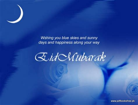 eid card eid mubarak banners and eid cards for and sms