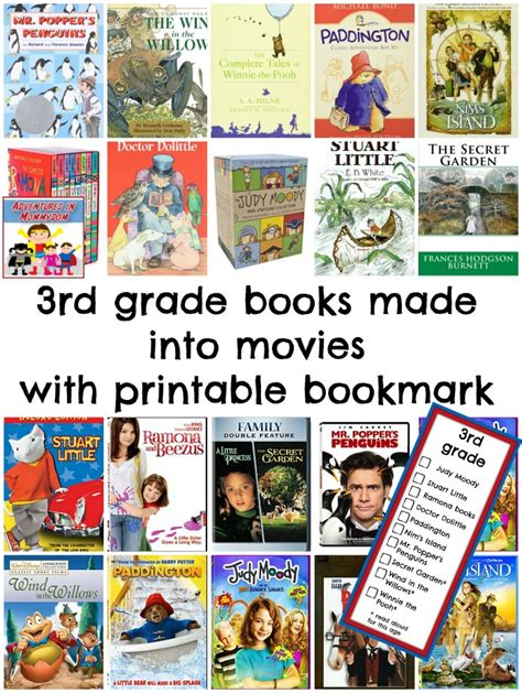 3rd grade picture books 100 books made into to enjoy with your family