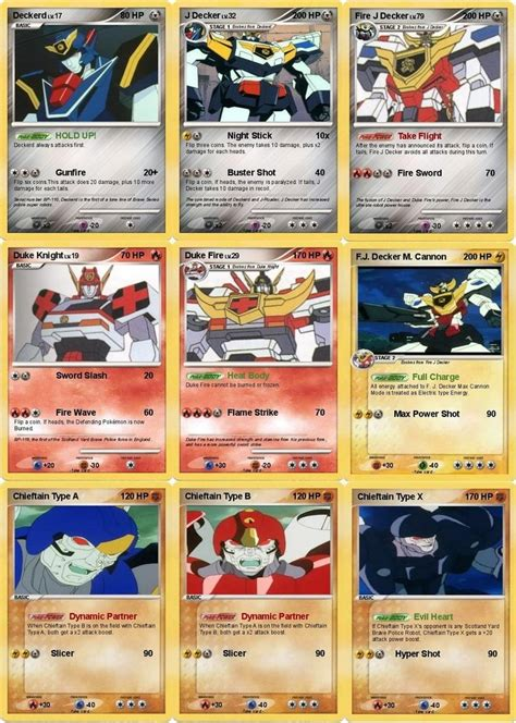 trading card brave trading cards series 1 by