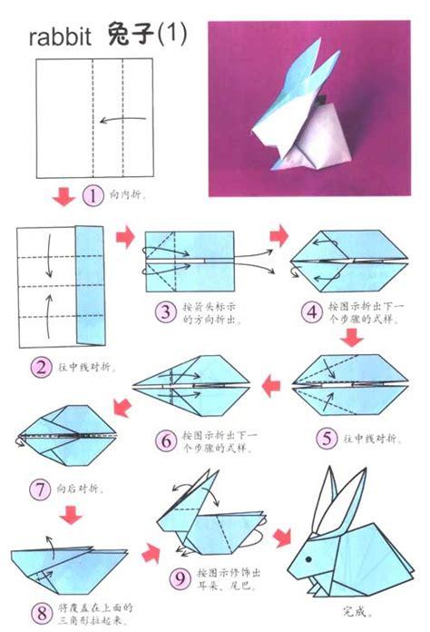 easy origami rabbit origami advanced origami bunny tenley