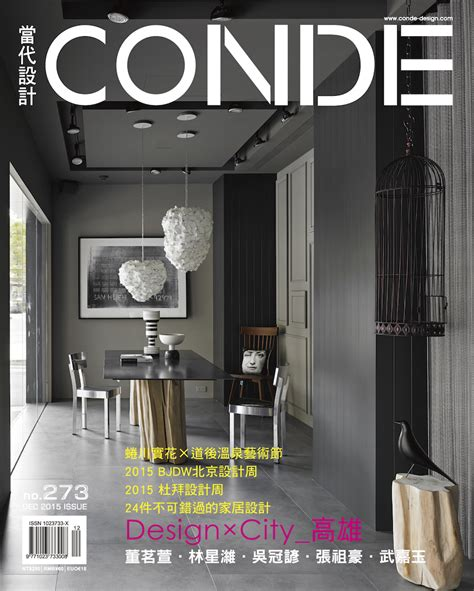 best home interior design magazines top 100 interior design magazines to start collecting part 1 bedroom ideas