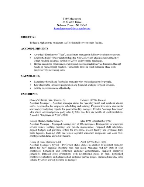 Resume For Dining Room Manager Description Officer Loss Prevention 16001w1y Dining