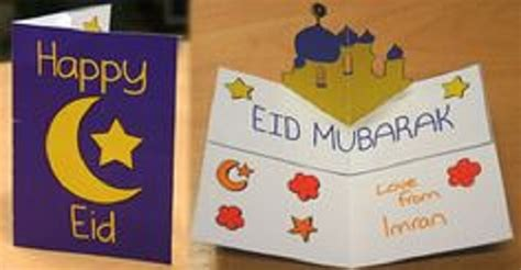 simple eid cards to make lovely handmade eid card designs easy and simple paper