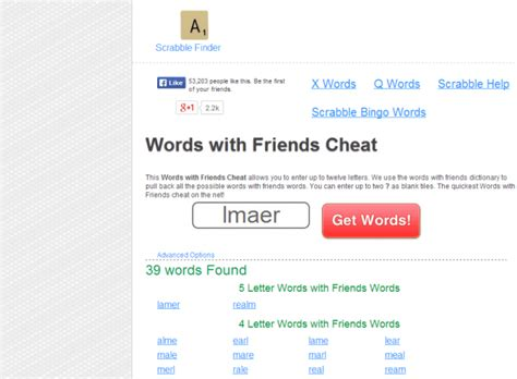 words with friends word finder scrabble help iphone version words with friends scrabble word finder scrabble