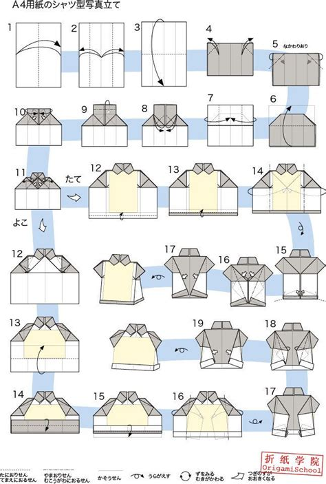 shirt origami 25 best ideas about origami shirt on louis
