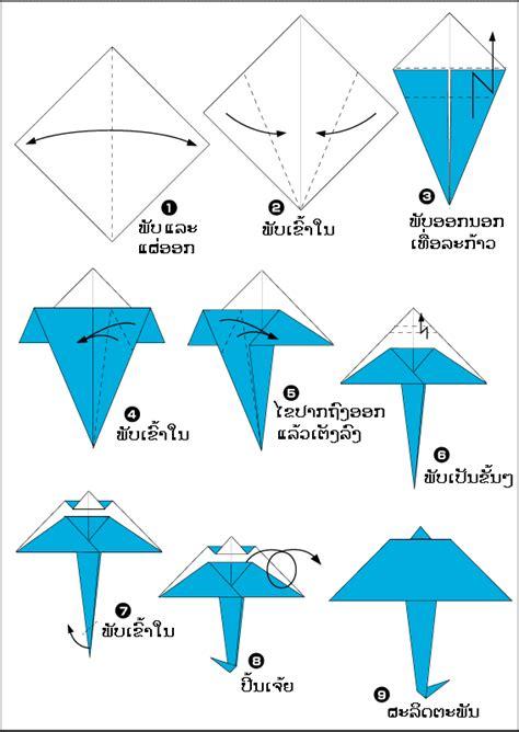 origami umbrella easy origami umbrella comot