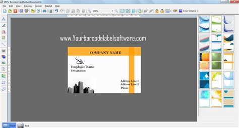 free card software free business card design software shareware version 8 2 0