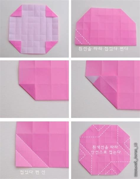 diy origami cool creativity diy origami kawasaki