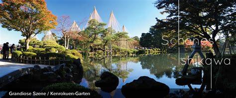 Der Garten Französisch by Startseite Tourismus Ishikawa Offizieller Ishikawa