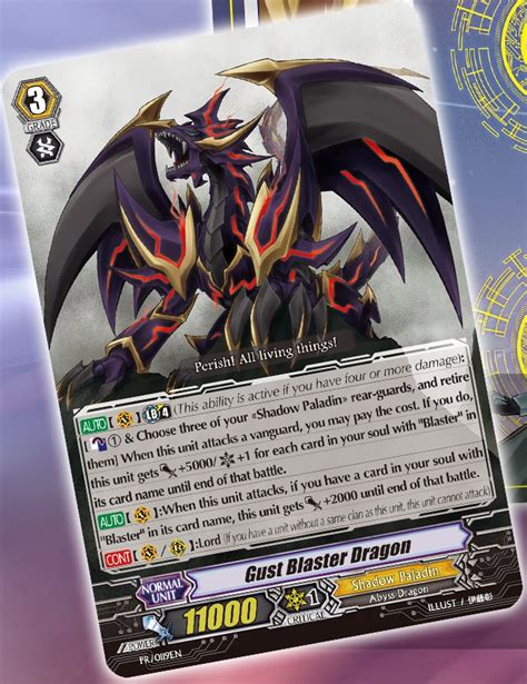 how to make cardfight vanguard cards card gallery gust blaster cardfight vanguard