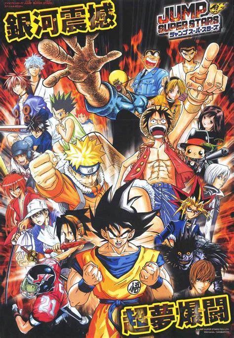 anime heroes and anime heroes images anime heroes hd wallpaper