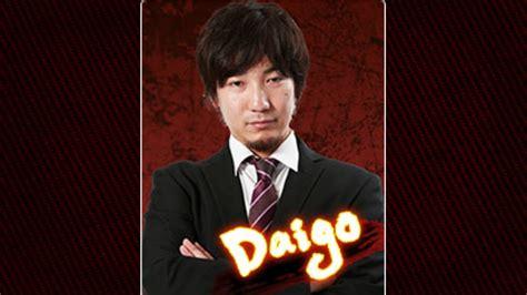 daigo umehara daigo umehara back to the basics