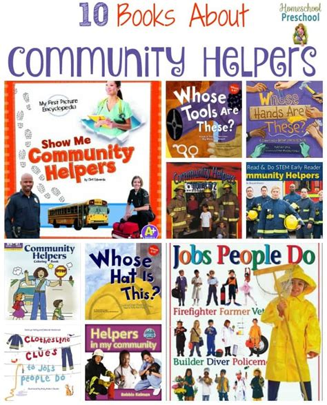 picture books about community helpers 10 picture books about community helpers homeschool
