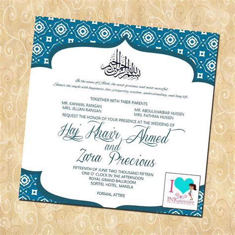 patterns of power inviting writers into the conventions of language grades 1 5 invitation cards sles invitation cards templates free