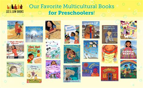 cultural picture books our 10 favorite multicultural books for preschool