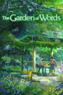 Garden Of Reviews Wolf Children 2013 The Garden Of Words 2013 Mini