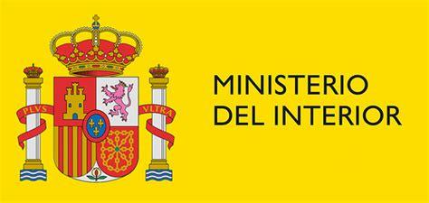 ministerio del interior seguridad privada ley de seguridad privada claves del proyecto seguridad