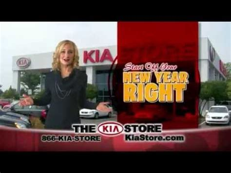 The Kia Store Louisville kia store louisville car commercial new year s