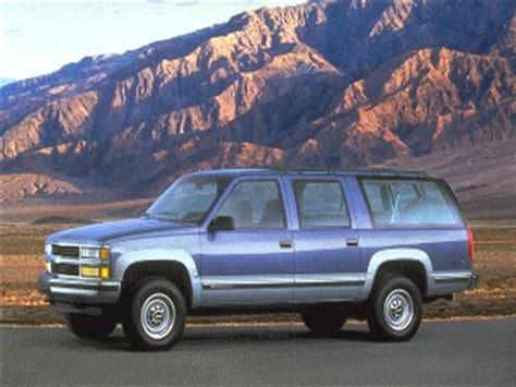 1995 chevrolet suburban 2500 pricing ratings reviews kelley blue book