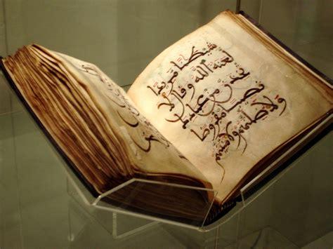 picture quran muslim holy book file islamicgallerybritishmuseum3 jpg