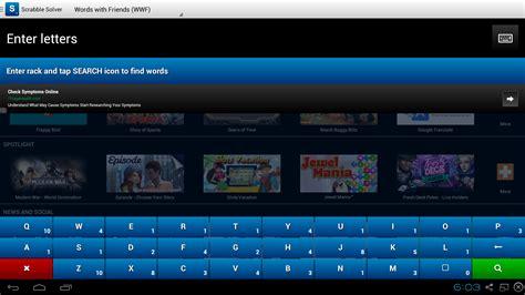 scrabble cheater app scrabble screenshot