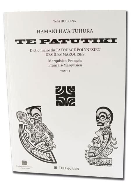 te patutiki dictionnaire du tatouage polynesien des 238 les marquises itc et