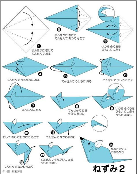 how to make an origami mouse how to fold a origami mouse