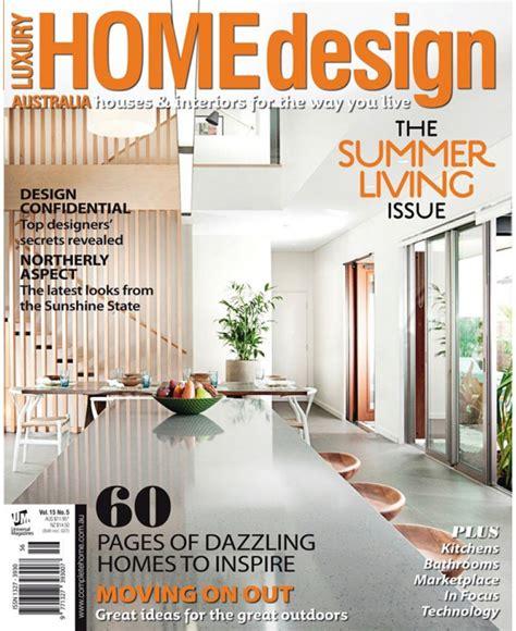 home design universal magazines home design magazine 15 5
