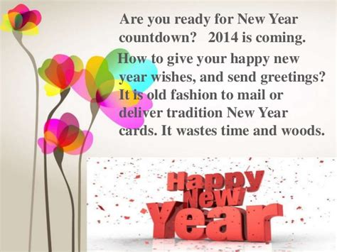 make a new year greeting card 3 steps to make pageflip digital new year greeting cards