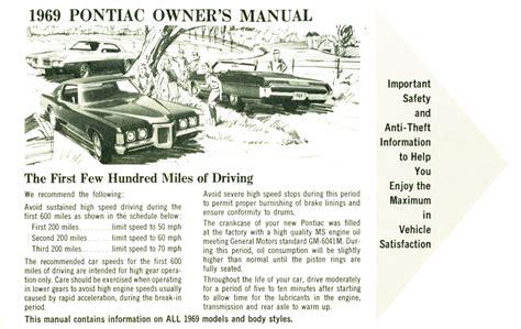 old car repair manuals 1969 pontiac grand prix parking system service manual old cars and repair manuals free 1978 pontiac grand prix regenerative braking