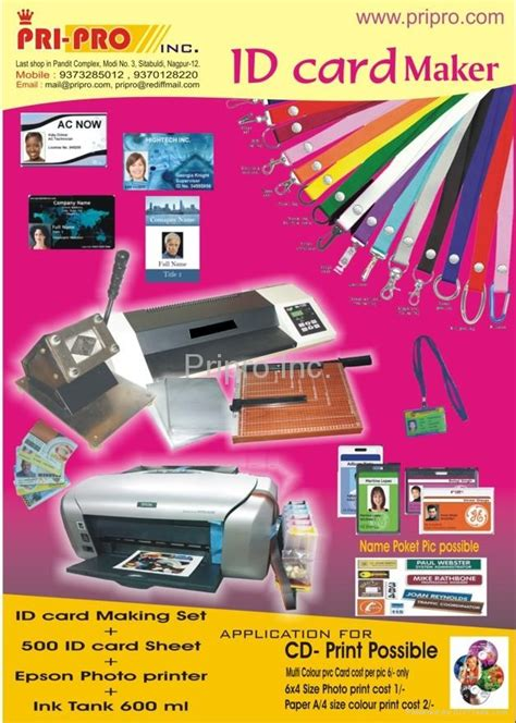 id card machine id card maker machine india manufacturer product