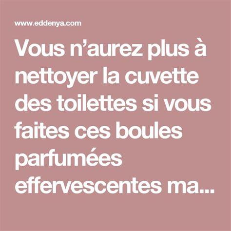 25 best ideas about cuvette de toilette on cuvette wc cuvette toilette and cuvette