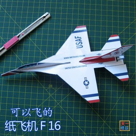 f16 origami 3d paper model free shipping f16 fighter paper