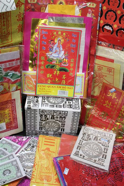 joss paper origami falling in with joss paper 2 the hungry ghost
