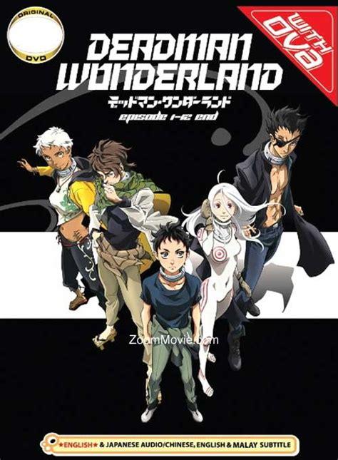 deadman ending deadman tv 1 12 end dvd japanese anime