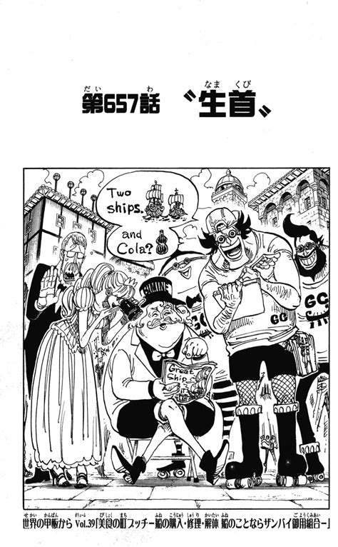 pictures from 657 crew book chapter 657 one wiki fandom powered by wikia