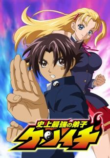 the mightiest disciple top 10 best martial arts anime series recommendations