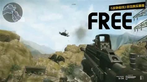 free multiplayer multiplayer weneedfun