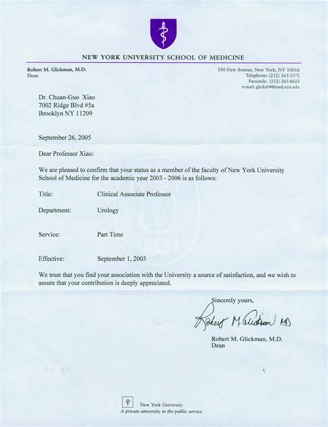 nyu acceptance letter levelings