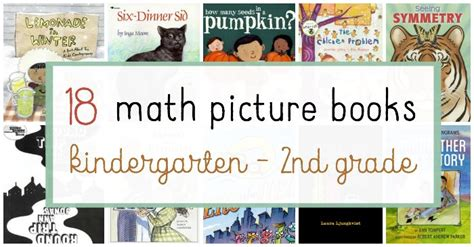 math picture books math picture books kindergarten 1st and 2nd grades