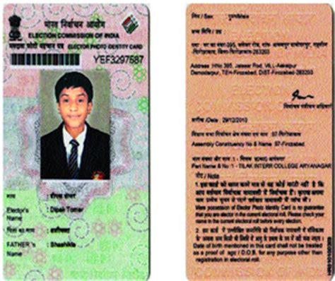 how to make voter id card how to get colour voter id card in india