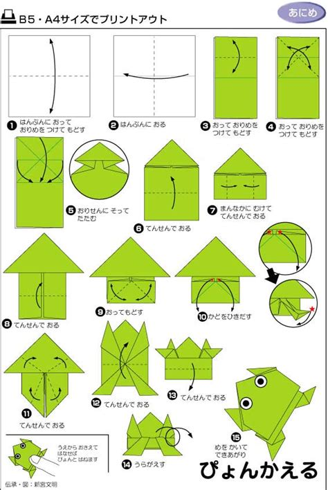 paper frogs origami how to fold a origami jumping frog