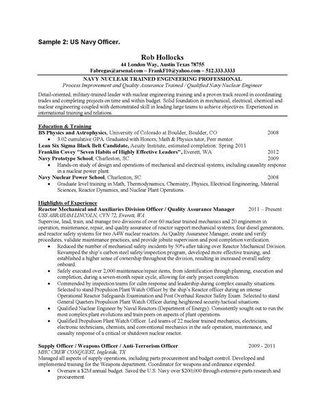 procurement clerk cover letter salary in cover letter