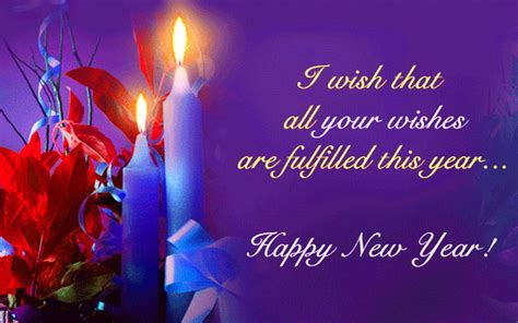 year greeting cards send free happy new year 2017 greetings cards for