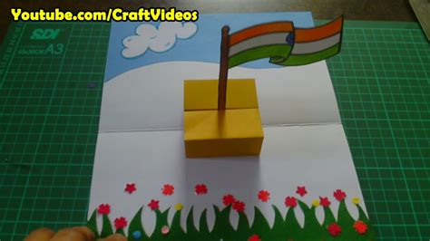 how to make independence day greeting card how to make national flag of india independence day pop