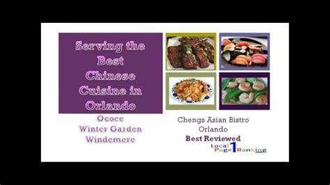 best chinese cuisine best chinese cuisine orlando fl cheng s asian bistro