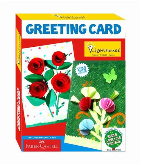 make your own greeting card free make your own series greeting cards buy at best