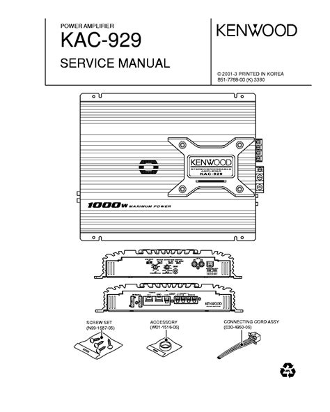 auto repair manual online 1993 mazda mpv parental controls service manual car service manuals pdf 1995 mazda 929 parental controls service manual 1989