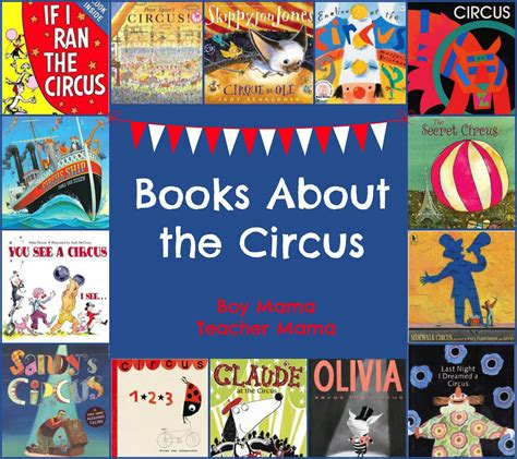 circus picture books circus craft trapeze artist boy